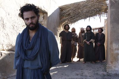 Who Was Jesus? : Programs : Discovery Channel : Discovery Press Web